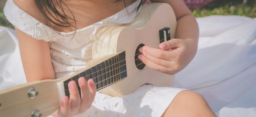 Programa de Educación emocional a través de la música